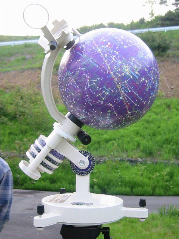 Star_navigation.jpg