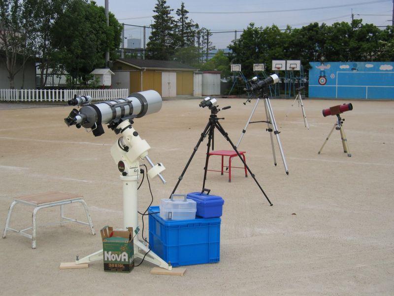参加した望遠鏡