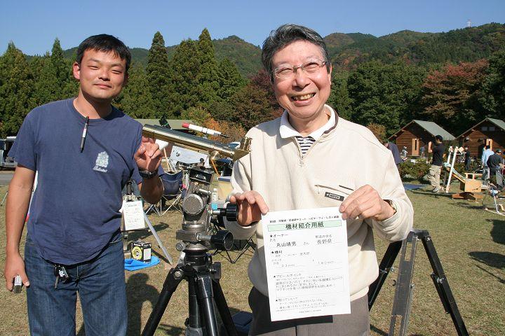 最小の双眼望遠鏡