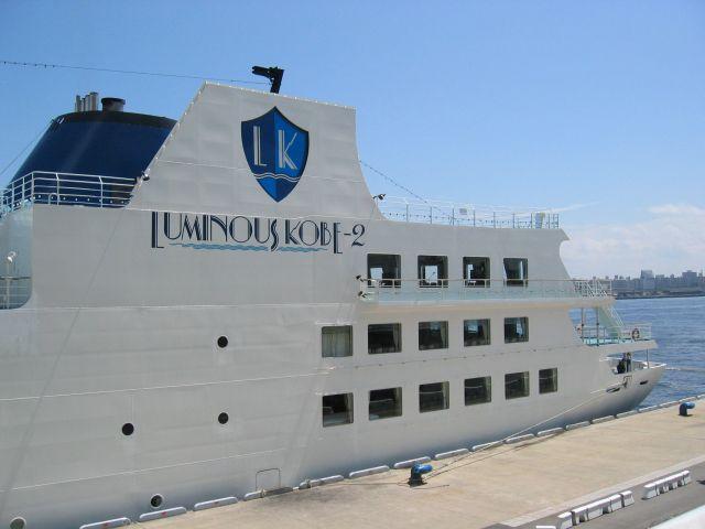 ルミナス神戸2
