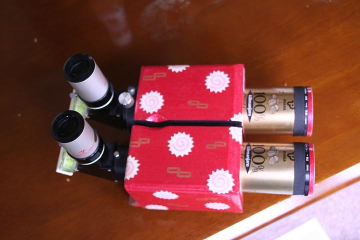 自作双眼望遠鏡