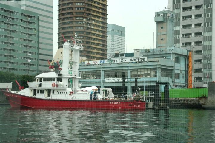 臨海消防署