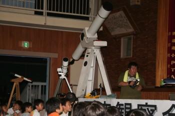 きりんさん望遠鏡と四方さん