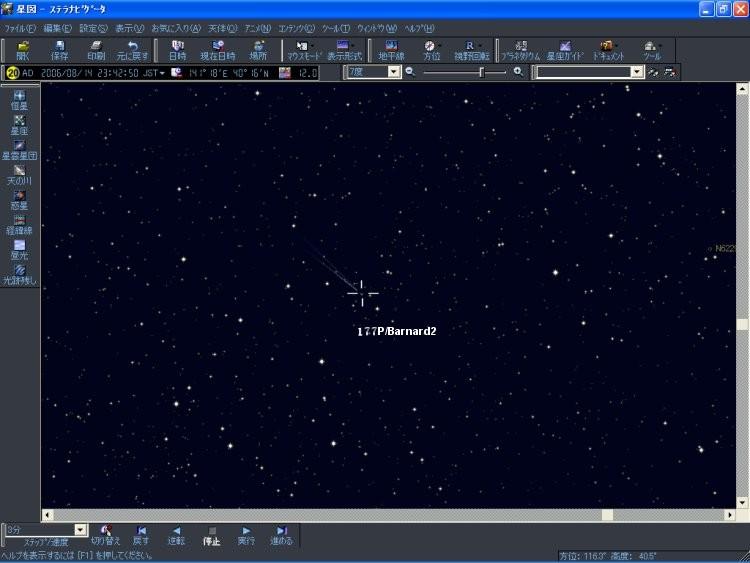 177P/Barnard2