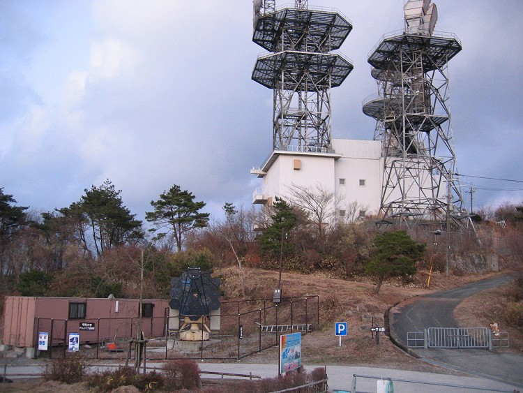 天文台の向かい側
