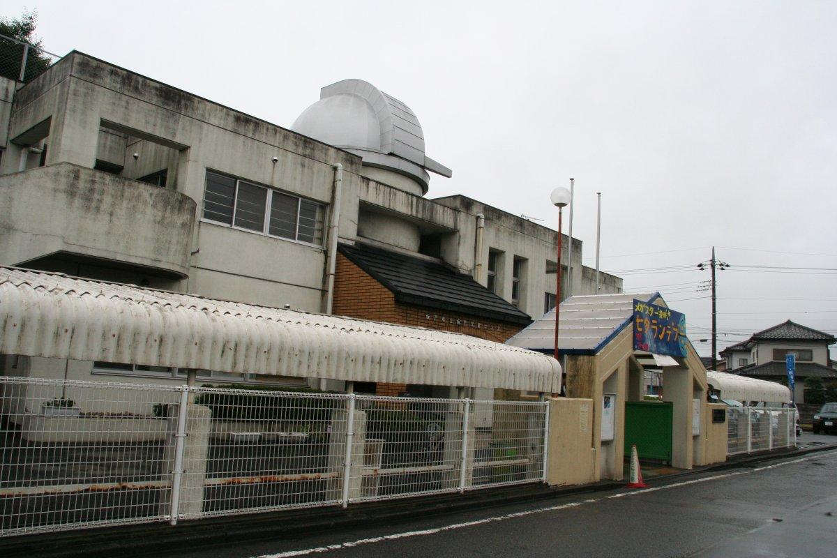 坂戸児童センター